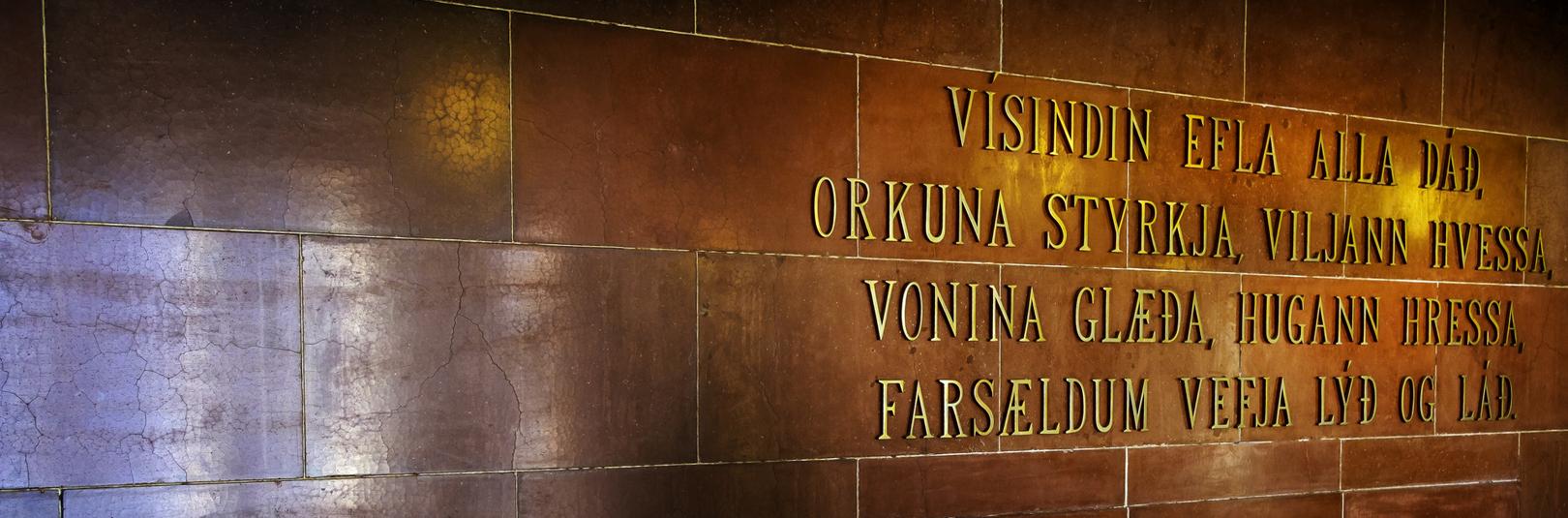 Metár og meira en milljón lesendur á Vísindavefnum í fyrra - á vefsíðu Háskóla Íslands