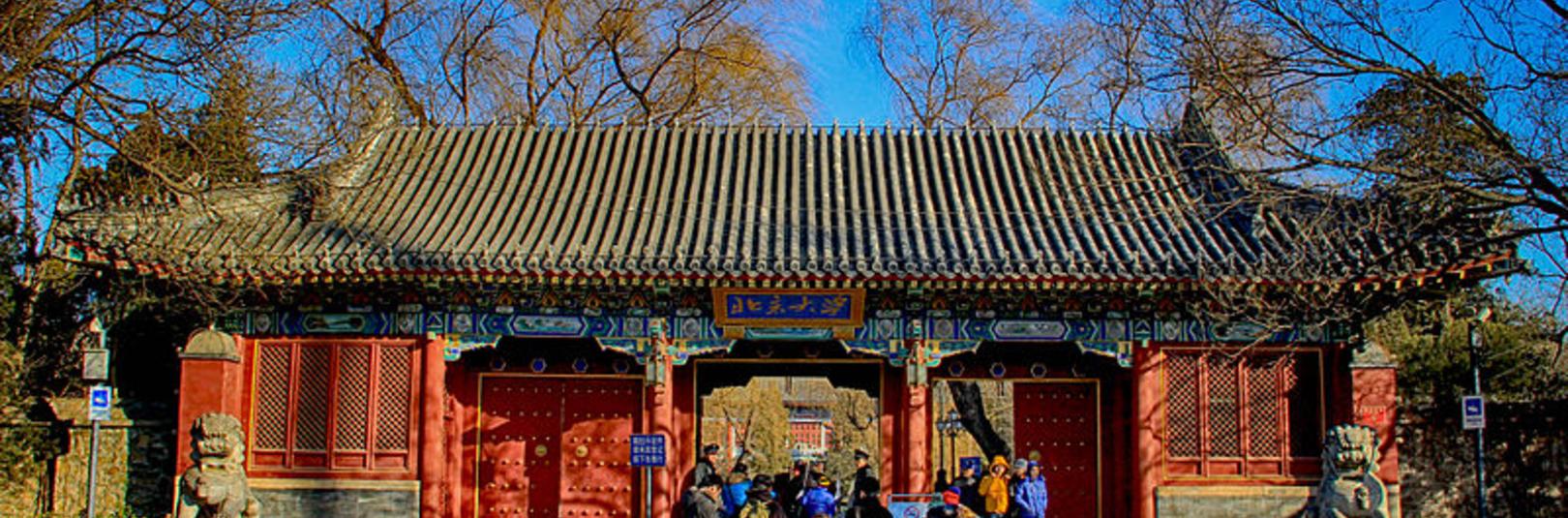 Peking-háskóli