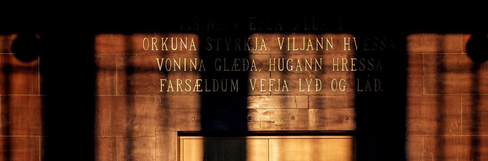 Doktorsvörn í líffræði - Iwona Teresa Myszor - á vefsíðu Háskóla Íslands