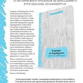 Inngangur að skipulagsrétti - ný bók í lögfræði