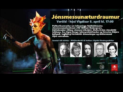 Samtal við leikhús - Jónsmessunæturdraumur