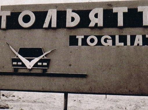 Togliatti-Torino
