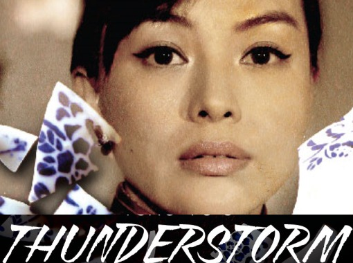 Kínverskur bíódagur: Thunderstorm
